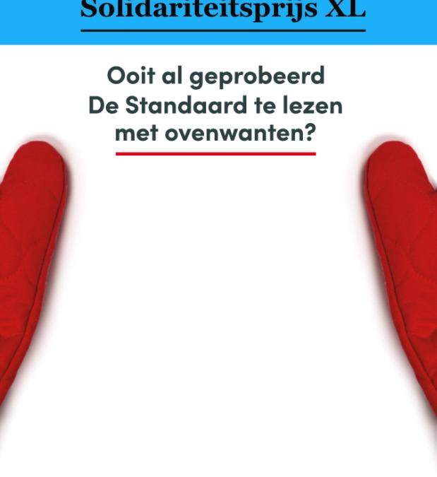 Stem voor Stop Parkinson in De Standaard app